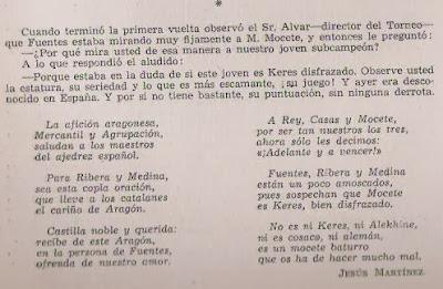 Poema de Jesús Martínez