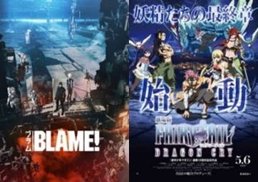 15 Anime Movie Terbaik 2017, Genre Romance sampai Action Comedy