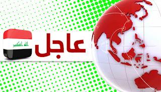عاجل البرلمان العراقي يصوت على اقالة محافظ كركوك الصهيوني نجم الدين كريم