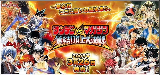 Sunday VS Magazine Shuuketsu ! Choujou Daikessen PSP