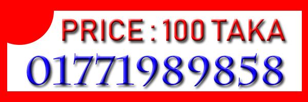 MICROMAX C1 BD VERSION FLASH FILE MT6737M 7 0 FIRMWARE 100