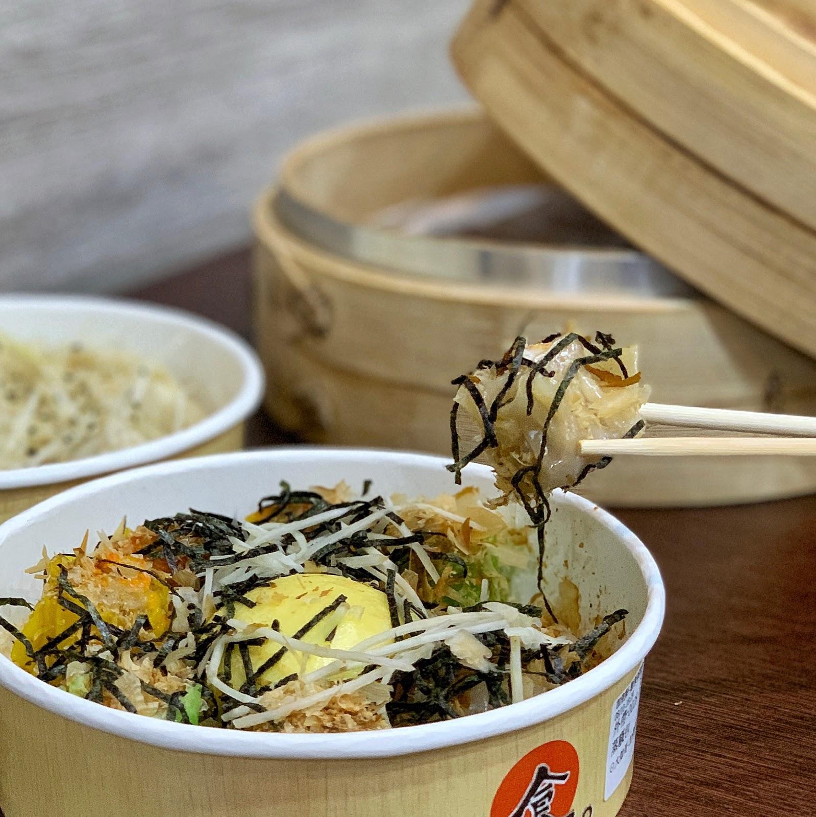 台南永康區美食加依軒燒賣