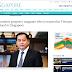 Người có tên Phan Van Anh Vu đang bị 'bắt' tại Singapore