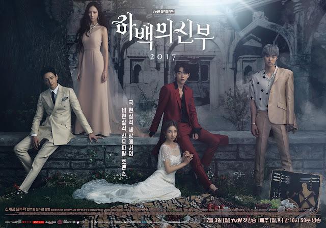 河伯的新娘2017-線上看-戲劇簡介-人物介紹-tvN