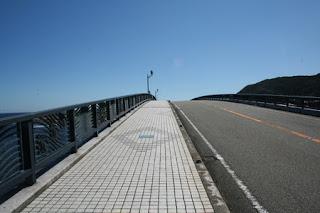 千倉大橋の登り口