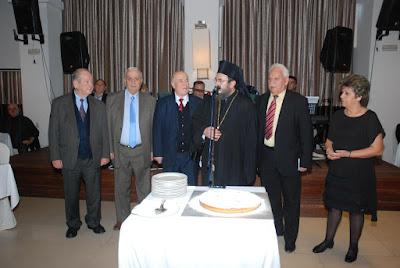 Κοπή Πρωτοχρονιάτικης πίτας του Σωματείου Συνταξιούχων Ο.Α.Ε.Ε. Ν. Πιερίας