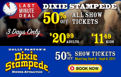 Active Dixie Stampede Coupon Codes & Deals for December 2018
