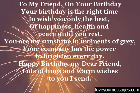 Paragraph To Your Best Friend On Their Birthday Love You Messages