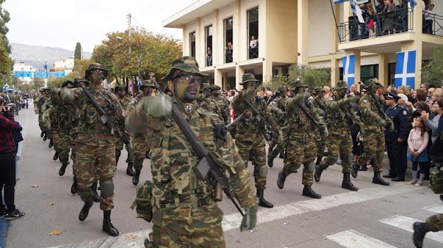 Πρωτοφανές: Απαγορεύουν στους Εθνοφύλακες να παρελάσουν με την Ελληνική Σημαία στη στολή
