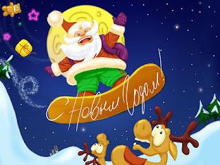 Božićne slike čestitke pozadine za desktop download