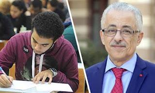 شروط وضوابط التقدم لامتحانات الثانوية العامة لطلاب المنازل والمحبوسين