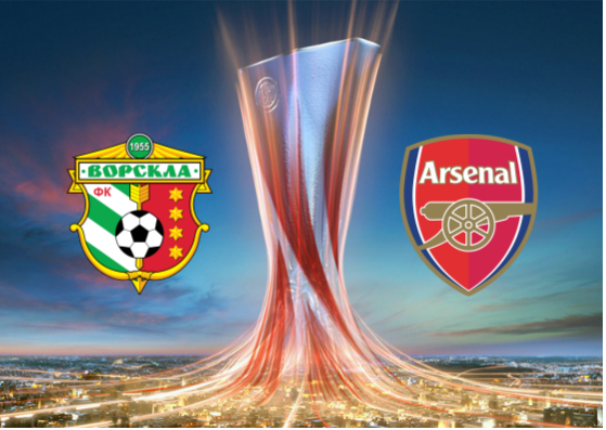 Vorskla vs Arsenal Full Match &  Highlights 29 November 2018