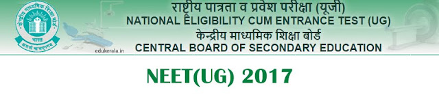 National Eligibility cum Entrance Test UG 2017 - NEET(UG) 2017