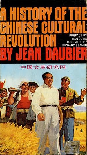 Historia de la Revolución Cultural Proletaria en China - Jean Daubier - año 1970 - escaneado en formato pdf %255BJean_Daubier%255D_A_history_of_the_Chinese_cultural_r%2528BookZZ.org%2529-1