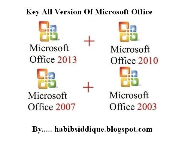 microsoft word 2013 activation code