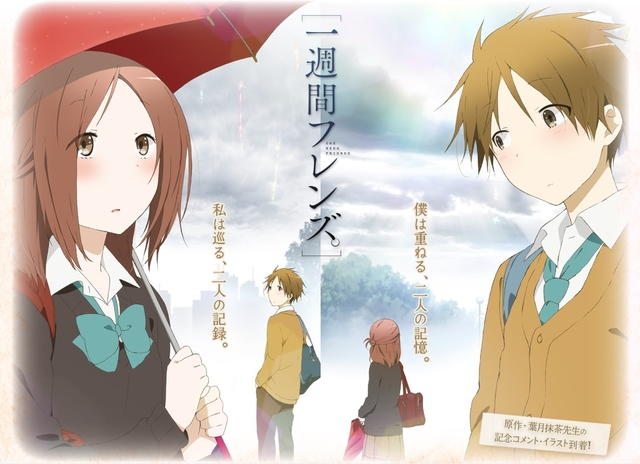 Isshuukan Friends Sub Indo