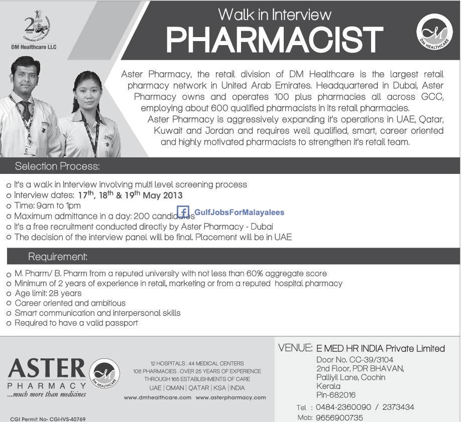 pharmacist interview