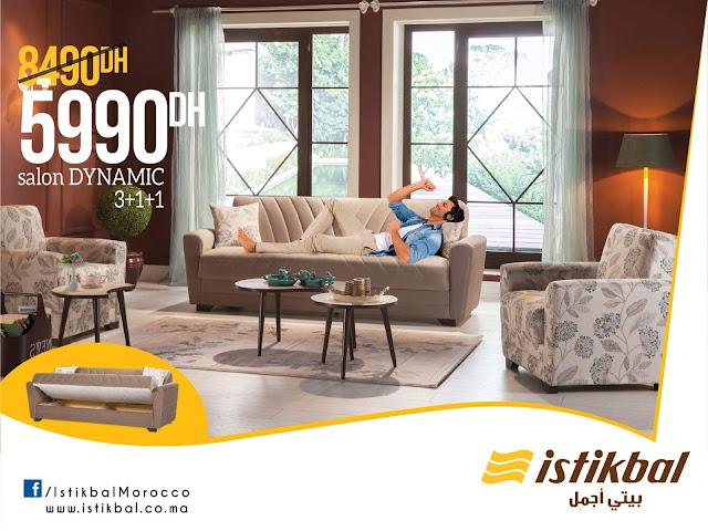 promotion istikbal maroc printemps 2017 lecatalogue. Black Bedroom Furniture Sets. Home Design Ideas