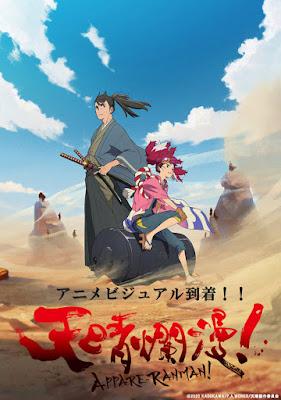 Appare-Ranman!, anime tem nova imagem divulgada