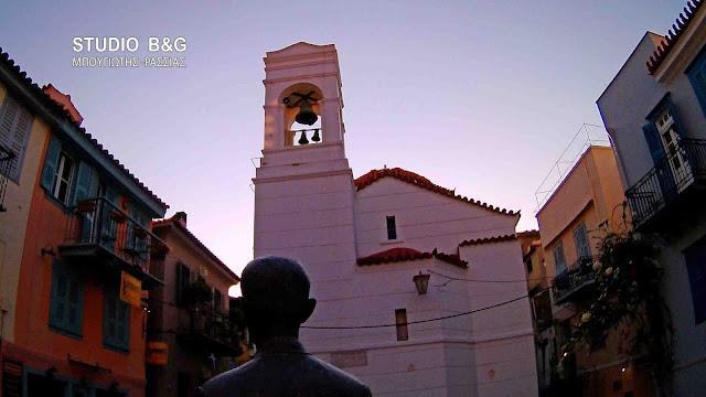 Γιορτάζει ο ιστορικός ναός του Αγίου Σπυρίδωνα στο Ναύπλιο το θαύμα της Κέρκυρας
