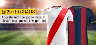 bwin promocion Rayo vs Huesca 24 febrero