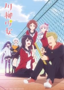 الحلقة 2 من انمي Senryuu Shoujo مترجم بعدة جودات