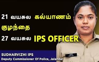 DCP Sudharvizhi IPS |எந்த Situationலையும் Civil Service pass பண்ணலாம் |தெறி பெண்மணி|Josh Talks Tamil