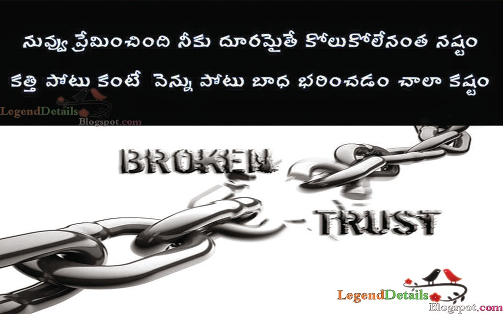 Famous New Telugu Love Quotes Hd Wallpapers Great Telugu Love
