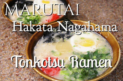 http://itisapieceofcake2011.blogspot.com/2017/04/marutai-hakata-nagahama-tonkotsu-ramen.html