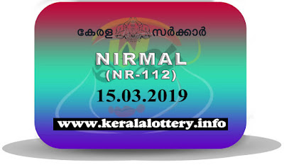"KeralaLottery.info, ""kerala lottery result 15 03 2019 nirmal nr 112"", nirmal today result : 15-03-2019 nirmal lottery nr-112, kerala lottery result 15-3-2019, nirmal lottery results, kerala lottery result today nirmal, nirmal lottery result, kerala lottery result nirmal today, kerala lottery nirmal today result, nirmal kerala lottery result, nirmal lottery nr.112 results 15-03-2019, nirmal lottery nr 112, live nirmal lottery nr-112, nirmal lottery, kerala lottery today result nirmal, nirmal lottery (nr-112) 15/3/2019, today nirmal lottery result, nirmal lottery today result, nirmal lottery results today, today kerala lottery result nirmal, kerala lottery results today nirmal 15 3 19, nirmal lottery today, today lottery result nirmal 15-3-19, nirmal lottery result today 15.3.2019, nirmal lottery today, today lottery result nirmal 15-03-19, nirmal lottery result today 15.3.2019, kerala lottery result live, kerala lottery bumper result, kerala lottery result yesterday, kerala lottery result today, kerala online lottery results, kerala lottery draw, kerala lottery results, kerala state lottery today, kerala lottare, kerala lottery result, lottery today, kerala lottery today draw result, kerala lottery online purchase, kerala lottery, kl result,  yesterday lottery results, lotteries results, keralalotteries, kerala lottery, keralalotteryresult, kerala lottery result, kerala lottery result live, kerala lottery today, kerala lottery result today, kerala lottery results today, today kerala lottery result, kerala lottery ticket pictures, kerala samsthana bhagyakuri"
