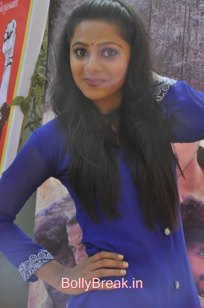 Vaidehi Pictures, Vaidehi Hot Pics from Patra Movie Press Meet