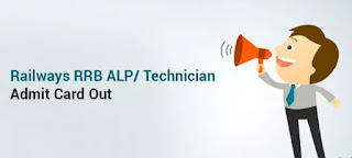 RRB ALP & Technician Exam Admit Card Out - Download Here