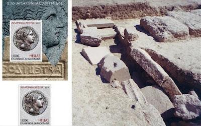 Το ιερό της Αμαρυνθίας Αρτέμιδος σε αναμνηστική σειρά γραμματοσήμων