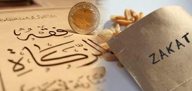 Mengenal Lebih Jauh Zakat Harta Dan Pengertiannya