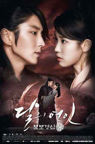 drama korea fantasi rating tinggi