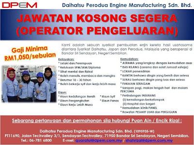 Temuduga Terbuka Daihatsu Perodua Engine Manufacturing di JobsMalaysia Negeri Sembilan 14 Disember 2017