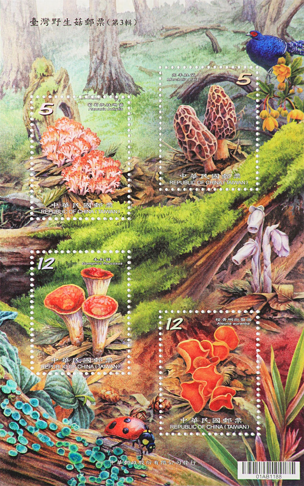 2013 Wild Mushrooms of Taiwan Miniature Sheet