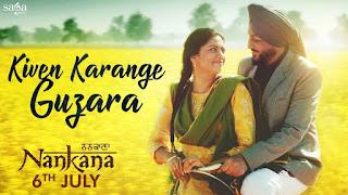 Kiven Karange Guzara Song Lyrics | Gurdas Maan | Nankana | Jatinder Shah | Punjabi Love Songs 2018