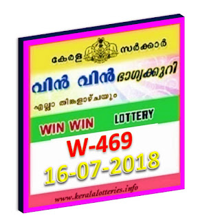 kerala lottery result from keralalotteries.info 16/07/2018, kerala lottery result 16.07.2018, kerala lottery results 16-07-2018, win win lottery W 469 results 16-07-2018, win win lottery W 469, live win win   lottery W-469, win win lottery, kerala lottery today result win win, win win lottery (w-469) 16/07/2018, W 469, W 469, win win lottery w469, win win lottery 16.07.2018,   kerala lottery 16-07.2018, kerala lottery result 16-07-2018, kerala lottery result 16-07-2018, kerala lottery result win win, win win lottery result today, win win lottery w-469,   win win lottery results today, kerala lottery results today win win, kerala lottery result today, kerala online lottery results, kl result, result, kerala lottery result yesterday, buy kerala lottery online kerala lottare, kerala lottery result, lottery today, kerala lottery today draw result, kerala lottery online   purchase, kerala lottery online buy, win result, kerala lottery today, kerala lottery result today, kerala lottery today   result, win lottery today, today lottery result win win, win win results today, today kerala lottery result, win win lottery results, kerala   result win win today, kerala lottery win win today result, win win kerala lottery result, today win win lottery result, win win lottery lottery   result today, kerala lottery result live, kerala lottery bumper result, gov.in, picture, image, images, pics,   pictures kerala lottery, lottery kerala-lottery-results, keralagovernment, win win lottery yesterday lottery results, lotteries results, keralalotteries, kerala kerala lottery result, kerala lottery result live, kerala lottery result today win win,  www.keralalotteries.info-live-win win-lottery-result-today- lottery draw, kerala lottery results, kerala state lottery today, keralalottery, keralalotteryresult, today kerala lottery result win win,