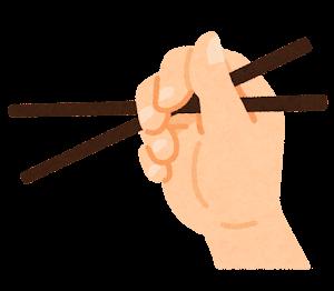 間違った箸の持ち方のイラスト(クロス)