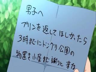 Mujaki No Rakuen – Episódio 01