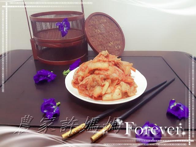 非常澎湃醃製韓國泡菜-農家許媽媽