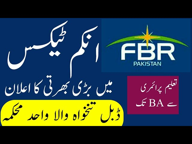 FBR Jobs 2020 Federal Board of Revenue Jobs 2020