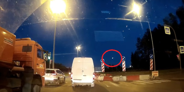 Meteorite seen over Western Russia in the evening of September 11. Credit: Youtube
