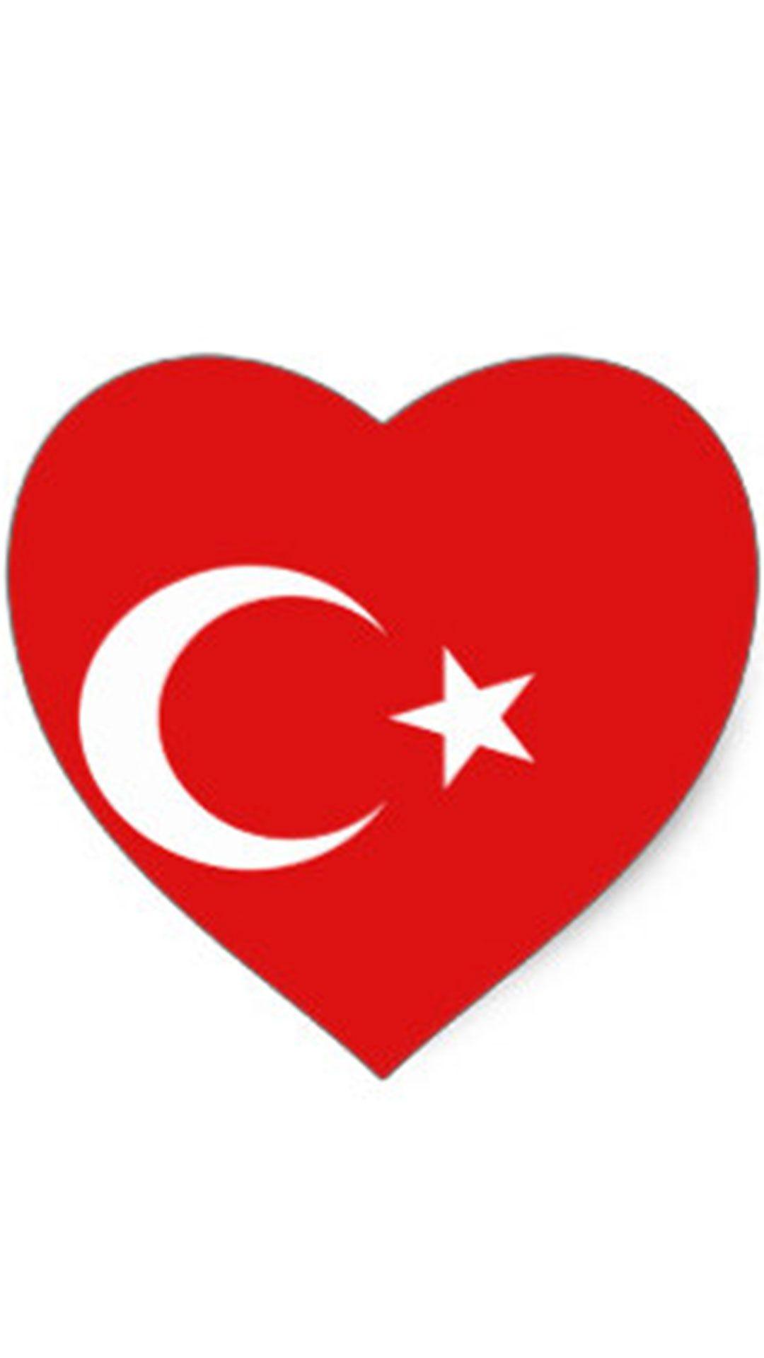Kalpli Türk Bayrağı Resimleri Indir Türk Bayrakları