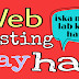 Web hosting kay hai what is hosting  in hindi