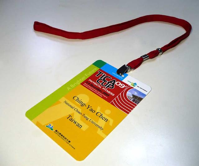 環保識別證帶繩套