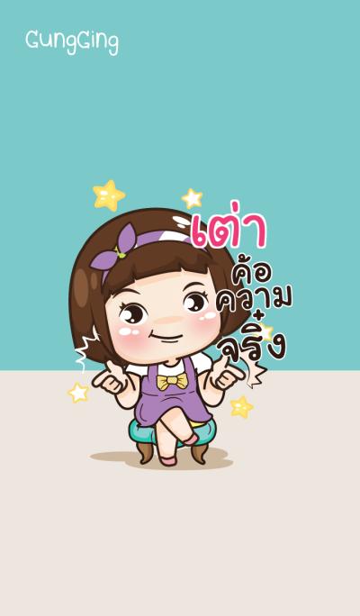 TAO aung-aing chubby_S V08