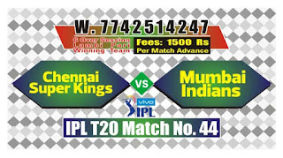 IPL 2019 44th Match Prediction Tips by Experts MI vs CSK