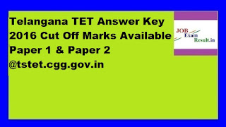 Telangana TET Answer Key 2016 Cut Off Marks Available Paper 1 & Paper 2 @tstet.cgg.gov.in